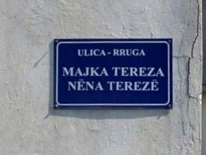 Ulcinj - Bilingual sign in Ulcinj.