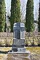 """""""Par Latvijas brīvību 1919.g. kritušajiem igauņu varoņiem"""", Salaspils kapi, Salaspils, Salaspils novads, Latvia - panoramio.jpg"""