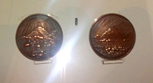 "Treaty of Turkmenchay - ""Treaty of Turkmanchay"" memorial medals. Museum of History of Azerbaijan, Baku"