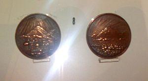 """Treaty of Turkmenchay - """"Treaty of Turkmanchay"""" memorial medals. Museum of History of Azerbaijan, Baku"""