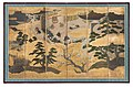 'Presentation of a Prince' attributed to Chiyo Mitsuhisa, c. 1532-55.jpg