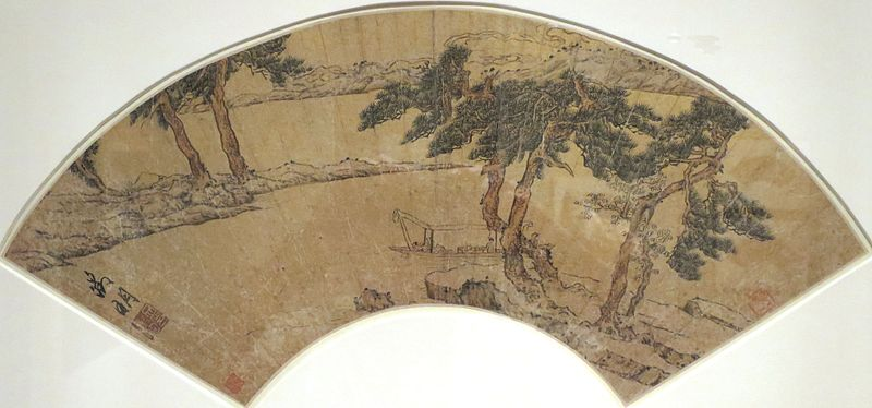 File:'Reading on a Boat' by Wen Zhengming, Ming dynasty, c. 1525, HMA.JPG