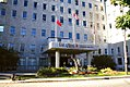 Élisabeth-Bruyère Hospital.jpg
