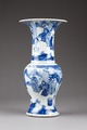 Östasiatisk keramik. Vas - Hallwylska museet - 95645.tif