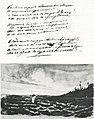 Автограф стихотворения «Парус». 1832г..jpg