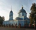 Введенская церковь Курск ул Дубровинского (фото 1).jpg