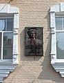 Вул. Героїв Небесної Сотні, 68 IMG 3403.jpg