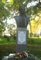 Георги Мамарчев.png
