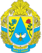 Герб-Вільшанського-району.png