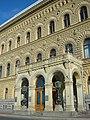 Дворец Великого князя Владимира Александровича,фасад.jpg