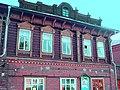 Дом детского творчества Мышкина.JPG