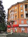 Дом жилой вид с пр. Орджоникидзе, 10.jpg