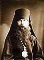 Епископ Вениамин (Казанский) в 1915 году.jpg