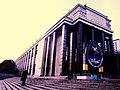 Здание библиотеки им. Ленина В. И. (1).jpg