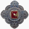 Знак «За заслуги перед Вологдой».png