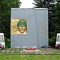 Ильинский.Памятник войнам-освободителям - panoramio.jpg