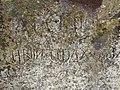 Кам`яний хрест козацького типу 12.jpg