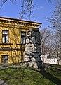 Київ - Пам'ятник княгині Ользі P1060082.JPG