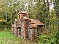 Кладбище Вилкупес - Bontrager - Panoramio.jpg