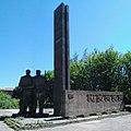 Константиновка, братская могила расстрелянных рабочих стекольного завода сзади.jpg