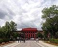 Красный университет.jpg