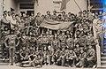 Локална омладинска радна акција на пошумљавању Широке луке 1971 и 1972 02.jpg