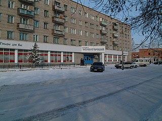 Chernogorsk Town in Khakassia, Russia