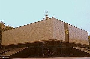 Holocaust Memorial Synagogue (Moscow) - Image: Мемориальная синагога на Поклонной горе (Москва)