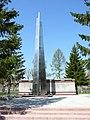 Мемориал в честь работников КАПО им. С.П.Горбунова, погибших во время ВОв.JPG