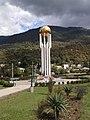 Мемориал героям войны за независимость - panoramio.jpg