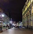 Москва. Улица Кузнецкий мост. (16078417995).jpg