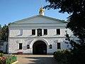 Никольская надвратная церковь Б-Г.монастыря.jpg
