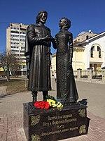Цена фото на памятник воронеж Обнинск надгробные памятники каталог минск цены