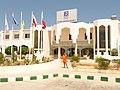 Отель Регина , Нувейба. Египет.jpg