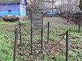 Пам'ятка в селі Володькова Дівиця 21.jpg