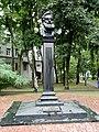 Памятник Алчевському.jpg
