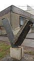 Памятник букве V, Харьков.jpg