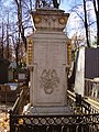 Памятник на могиле Ломоносова.jpg