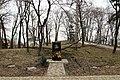 Парк-пам'ятка садово-паркового мистецтва загальнодержавного значення «Кагарлицький» IMG 0614.jpg