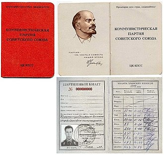 Communist Party of the Soviet Union - CPSU membership card (1989)