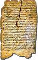 Пентикостар Цветен триод 13 век.jpg