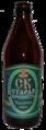 Пиво Старая крепость.PNG