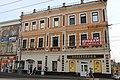 Прибутковий будинок, Вінниця, вул. Соборна 35.JPG