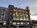 Ростов на Дону - Центральный универмаг 190118.jpg