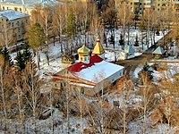 Свято-Понтелеймоновский храм..jpg