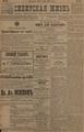 Сибирская жизнь. 1898. №071.pdf