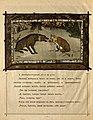 Сказка о лисичке-сестричке и волке 4.jpg