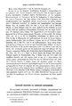 Тураев Б. А. Греческий часослов в эфиопской транскрипции. (Византийский временник, 1904).pdf