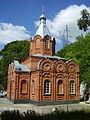 Храм в Задонске.jpg