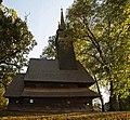 Церква Святого Михайла 1668 рік. Село Крайніково.jpg